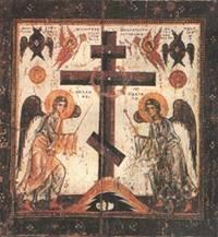 Поклонение Кресту. Оборотная сторона иконы «Спас Нерукотворный». 60-е годы XII века