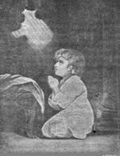 Молящееся дитя