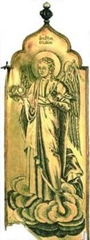 Архангел Иегудиил. Пластина («крыло») дарохранительницы. 1-я четв. XVIII в. (ГММК)