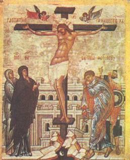 Распятие. Икона. Конец XV века. Новгород