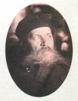 Я. П. Полонский