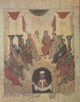 Сошествие Святаго Духа на апостолов. Икона. Середина XV века