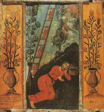 Сон Иакова. Молдавия. Конец XVII века