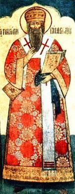 Святитель Григорий Великий, Двоеслов, папа Римский. Икона XVIII в. Хилендарский монастырь.