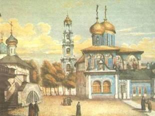 Вид Троицкого собора в Троице-Сергиевой Лавре. 1860-е годы