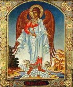 Ангел Хранитель. Икона. Фрагмент. Источник: прислано посетителем нашего сайта