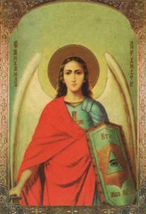 Святой Архистратиг Михаил