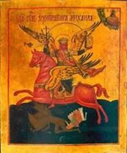 Икона «Архангел Михаил Воевода».