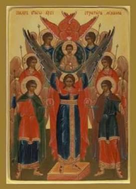 Собор святого Архистратига Михаила. Источник: прислано посетителем нашего сайта