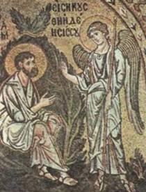 Явление ангела праведному Иоакиму. Мозаика церкви монастыря в Дафни. 2-я половина XI века